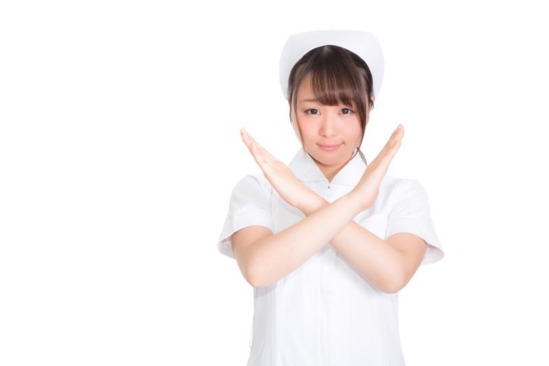 看護師 出会いなし